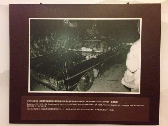 A photo of Secretary Christopher's badly damaged car, displayed at the Grand Hotel, Taiwan