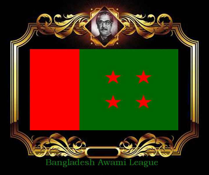 blood flag awami league
