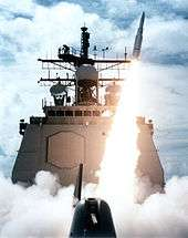 ir655 - vincennes launching a missile