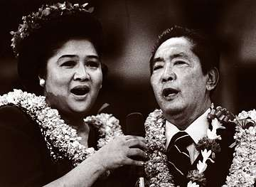 marcos in exile