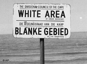 apartheid sign