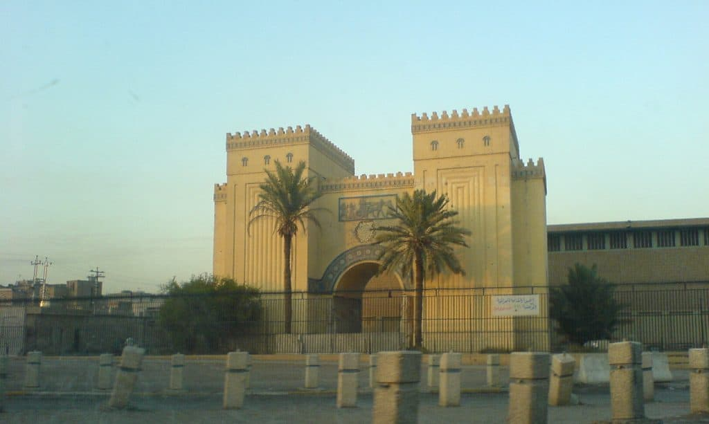 National_Museum_Iraq