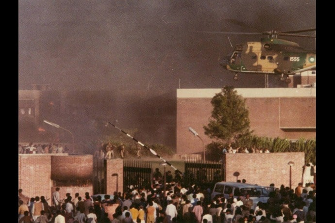 An Embassy in Flames: Islamabad, 1979 - Association for
