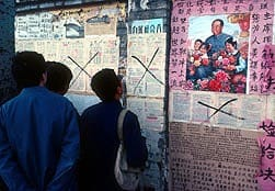 """Democracy Wall"" 1978"