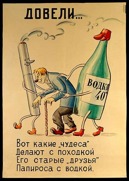 A sick man in Russia who thinks he is being helped to walk by a cigarette and a vodka bottle, whereas they are really false friends who are hindering him. (Watercolor, 1950s) | Wellcome Images