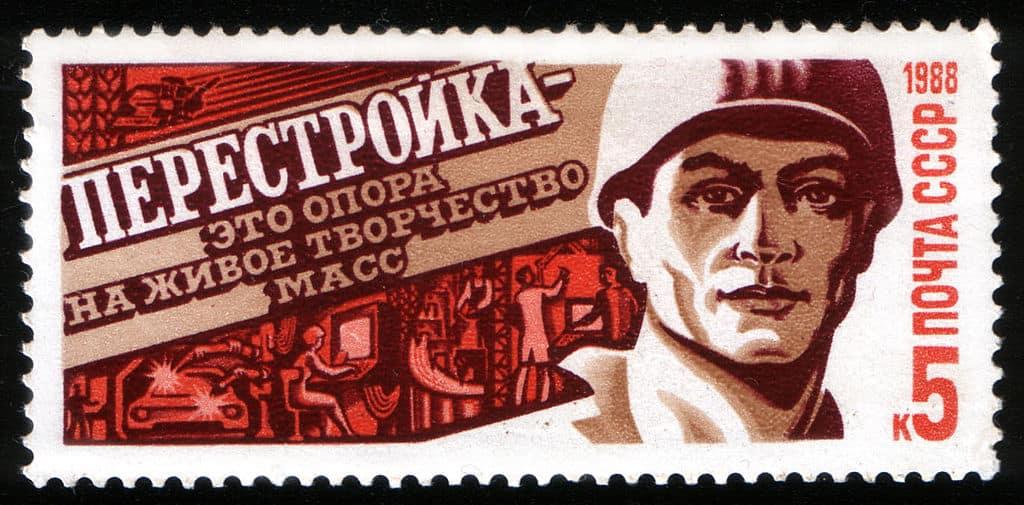 USSR stamp, Propaganda for Perestroika (1988) | Wikimedia Commons