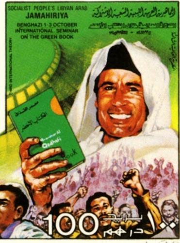 Libya 1979 Int Seminar of the Green Book (Col Gaddafi)   Libyan Jamahiria's Government   Wikimedia Commons
