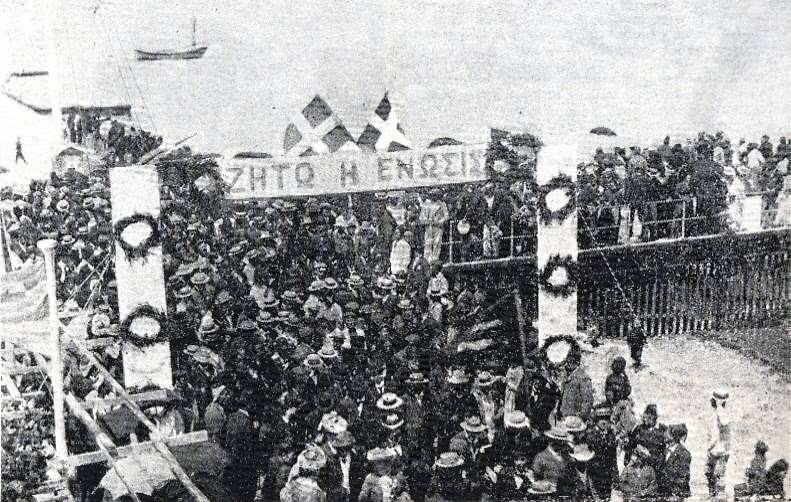 A Cypriot demonstration in the 1930s in favor of enosis (1930s) | Wikimedia