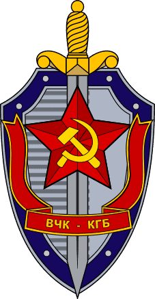 Emblem of the KGB, jgaray | commons.wikimedia.org
